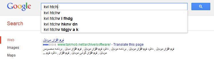 لخخلمث.زخئ و لخخلمث و کلمات کلیدی پرجستجو در گوگل