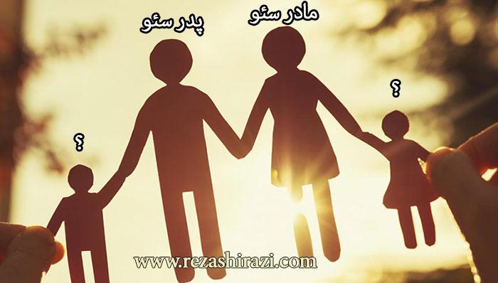 پدر سئو ایران کیست