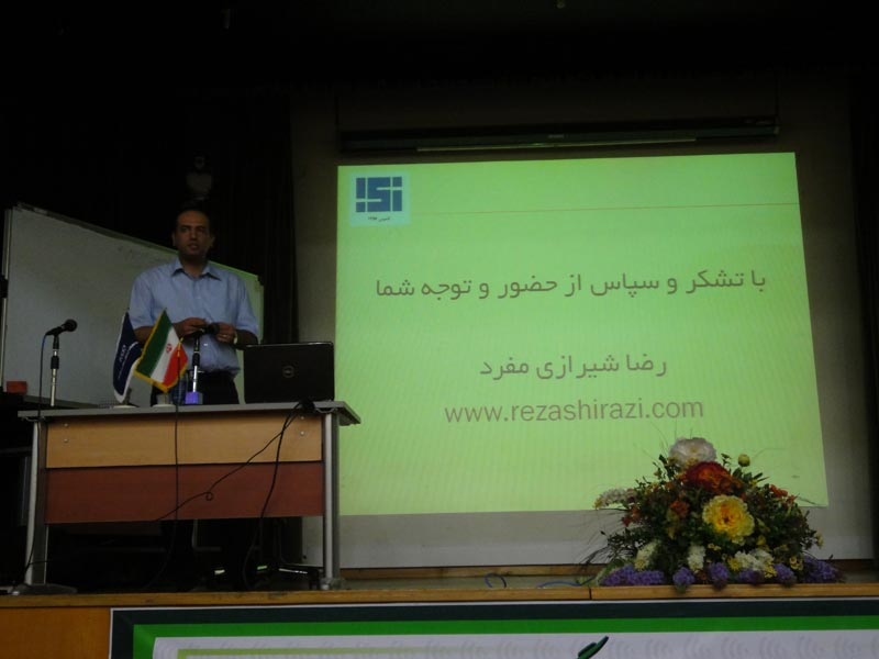 موتور جستجوی وب فارسی