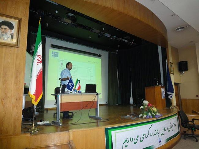 سمینار علمی تیرماه - موتور جستجوی فارسی