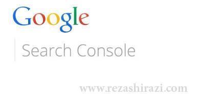 تغییر نام گوگل وبمسترتولز به گوگل سرچ کنسول