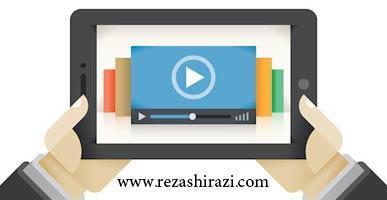 بازاریابی ویدئویی را جدی بگیرید